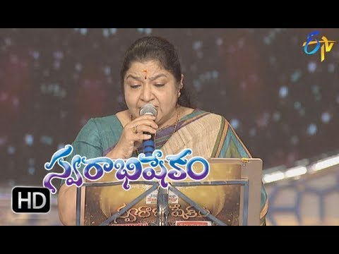 Gopikamma Song | Chitra Performance | Swarabhishekam | 21st January 2018 | ETV Telugu
