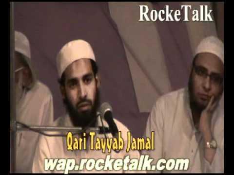 Qirat-e-Quran by Qari Tayyab Jamal Part-2 Azmat-eQuran   Jalsa   Jama Masjid Moradabad U.P India