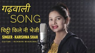 Pahadi Song Chitthi 2018|| Karishma Shah || Narendra Singh Negi || cover