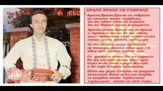 Brale brale se sobrale - Kiril Mančevski / Брале брале се собрале - Кирил Манќевски