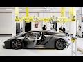 Lamborghini Car Designing and Production | Italian Car | Automobile Engineering | Mechanical