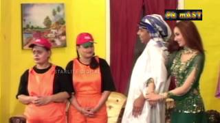Best Of Deedar and Naseem Vicky New Stage Drama Full Comedy Clip