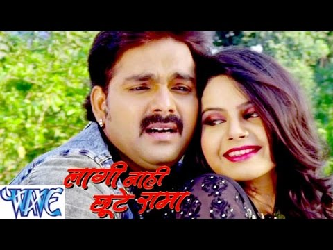 HD Lagi Nahi Chutte Rama - Pawan Singh - Video JukeBOX - Bhojpuri Hit Songs 2015 new