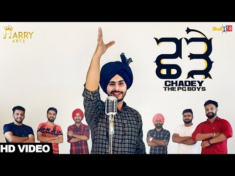 Chadey - The Pg Boys || Daoud || Harry Arts || Latest Punjabi Songs 2017
