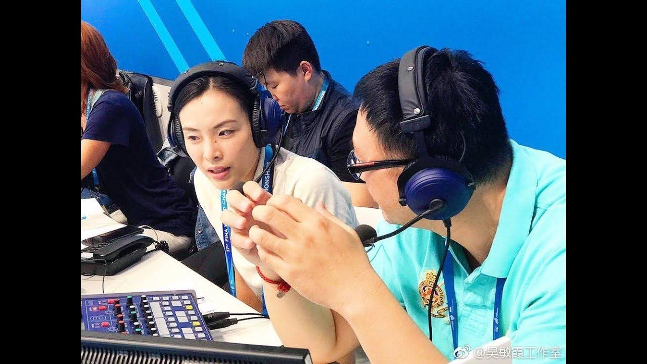 2017布达佩斯国际泳联世锦赛 跳水男子双人3米板决赛解说嘉宾 - 吴敏霞 Wu Minxia