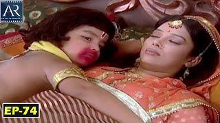 जय जय जय बजरंगबली | Episode-74 | राम भक्त हनुमान कथा | @Bhakti Sagar AR Entertainments