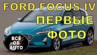видео Форд фокус фото
