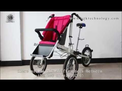 Details video for assembled UTK mother baby stroller bike 05 - YouTube