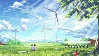 잔잔한 피아노 음악 - 어린 시절 (Calm Piano Music - Childhood) | Tido Kang