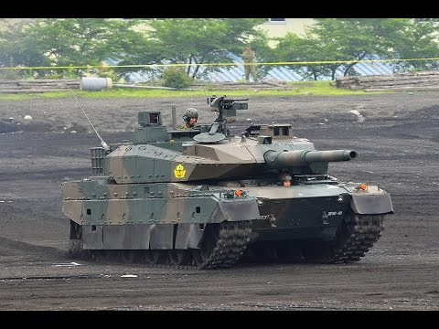 Modern Japanese Tanks & IFV