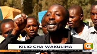 Kilio cha wakulima