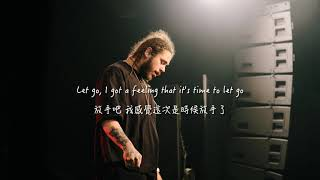 【中英歌詞】Post Malone - Circles