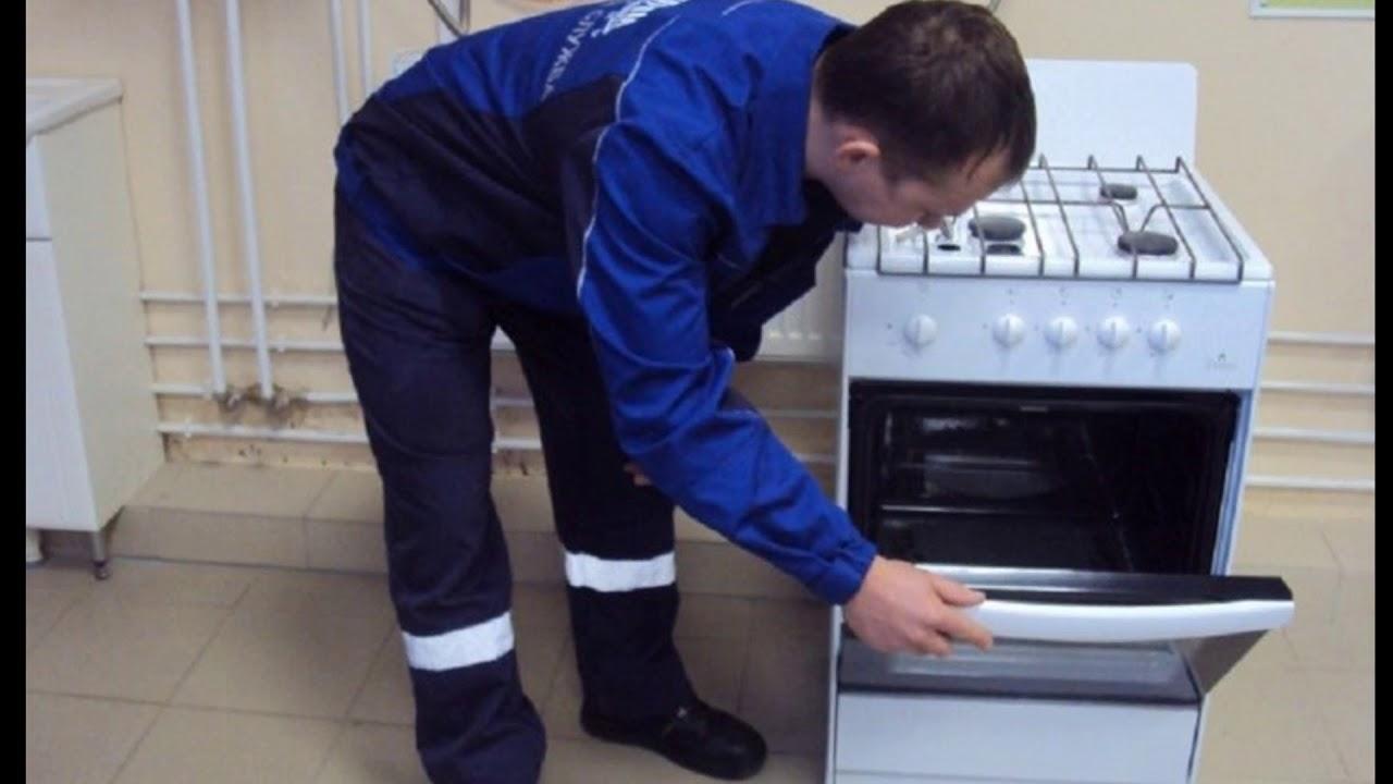 Техническое обслуживание газового оборудования. Важная информация.