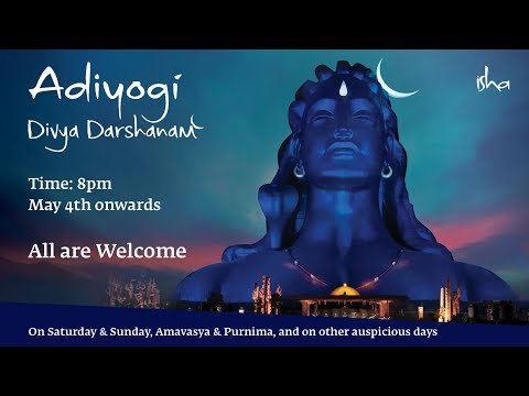 Adiyogi Divya Darshanam