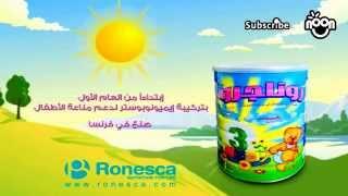 #قناة_نون   معلومات صحية 55