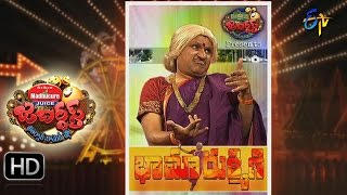 Jabardasth - 11th February 2016 - జబర్దస్త్ – Full Episode