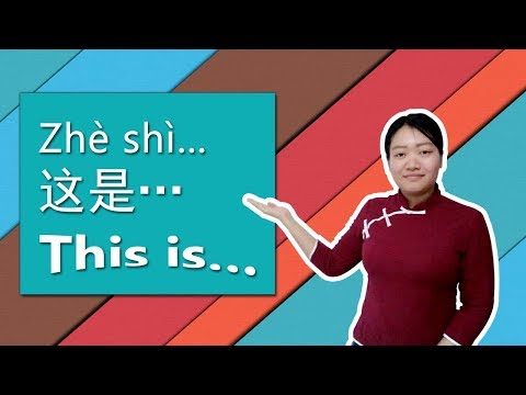 Beginner Chinese: Kids Lesson and Numbers with eChineseLearning