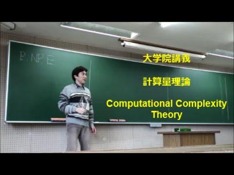 Computational Complexity Theory 2009 - Week 04
