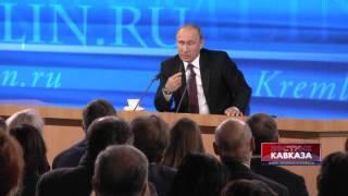 Путин изменил отношение к президенту Грузии