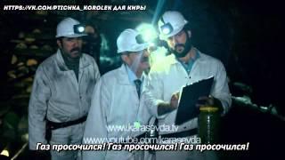 Чёрная Любовь / Тизер с рус.суб.