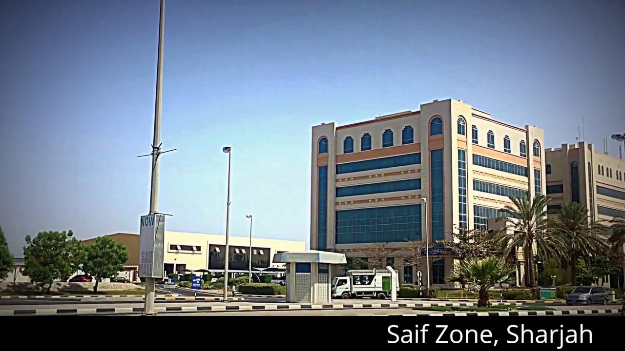 Saif Zone, Sharjah- top business destination of UAE