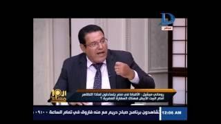 العاشرة مساء  روماني ميشيل : لماذا تظاهر الأقباط أمام البيت الأبيض وليس السفارة المصرية