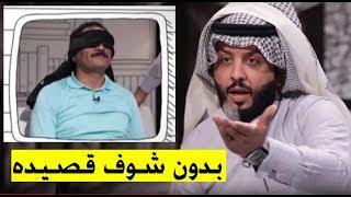 الشاعر عدنان البركي بدون شوف قصيده للعراق تبجي الصخر - برنامج مامطروق مع الشاعر علي المنصوري !!!