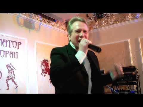 Премьера 2019 Игорь Огурцов - Не Пришла (video Oficial De Conciertos)