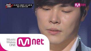 Mnet [싱어게임] Ep.01 : 휘성-기억해줘
