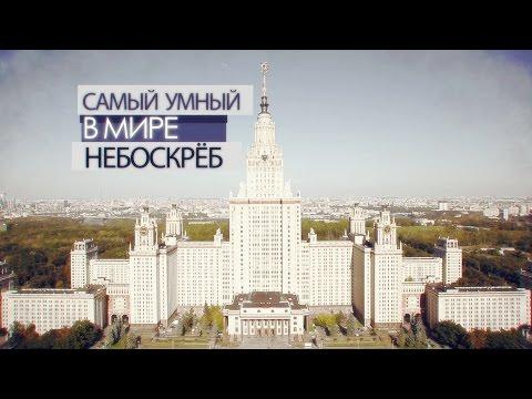 Документальный фильм Россия