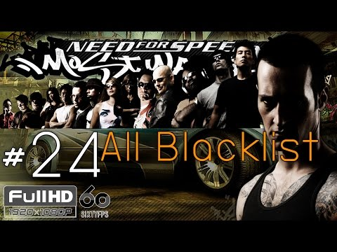 Need For Speed : Most Wanted ALL BLACKLIST 24「 108060 」