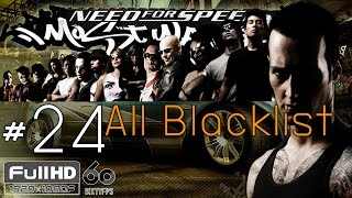 Need For Speed : Most Wanted ALL BLACKLIST #24「 1080/60 」