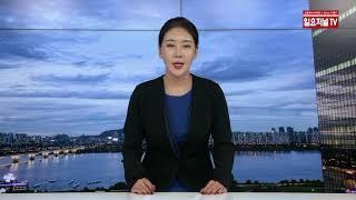 우리은행, '우리 외화바로예금'신규 가입 고객 이벤트 …