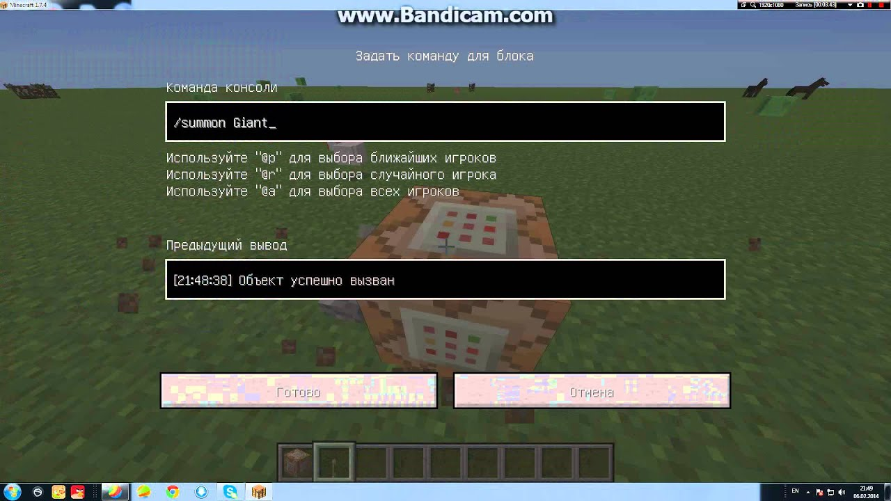 Моды на оружие для Майнкрафт | Minecraft