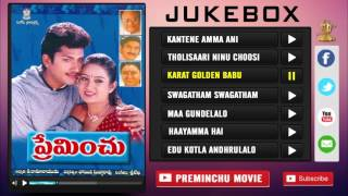 Preminchu  Full Songs Jukebox ll Laya, Sai Kiran, Roopa | Suresh Productions