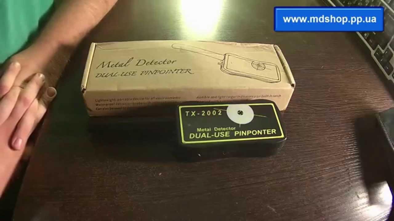 Тест металлоискателя MD-3010II - YouTube