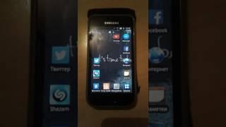 видео Что делать если 3G,LTE и WIFI не работает