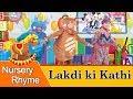Lakdi Ki Kathi - Kathi Pe Ghoda - Children's Hit Song   Sing & Learn