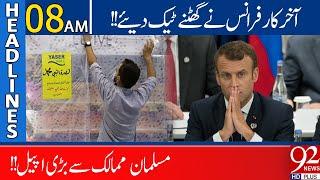 France   | Headlines | 08:00 AM | 26 October 2020 | 92NewsHD