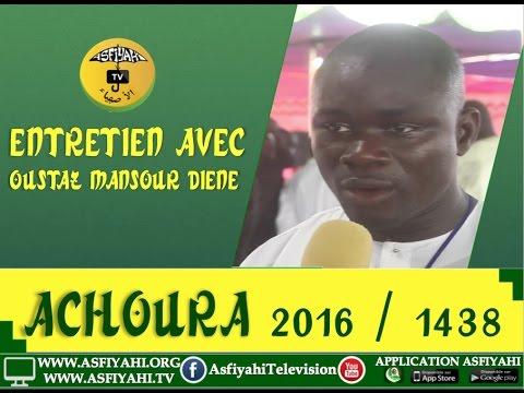 Achoura 2016 - Entretien Avec Oustaz Mansour Diene Partie 5 - Asfiyahi Television