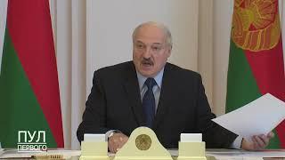 Лукашенко назвал прирост количества пневмоний