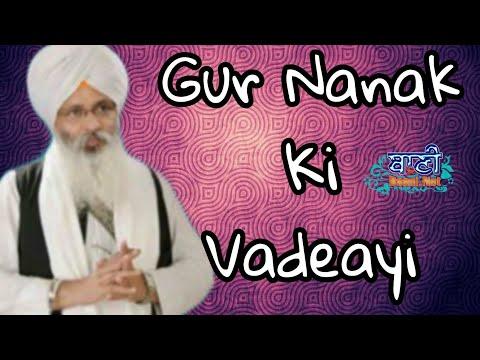 D-Live-Bhai-Guriqbal-Singh-Ji-Bibi-Kaulan-Ji-From-Amritsar-Punjab-17-August-2020