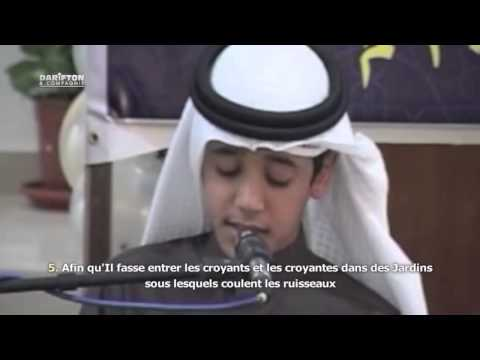 World Best Holy Quran Reciter