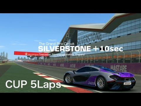 real racing 3 3 silverstone cup 5laps 10 mclaren. Black Bedroom Furniture Sets. Home Design Ideas