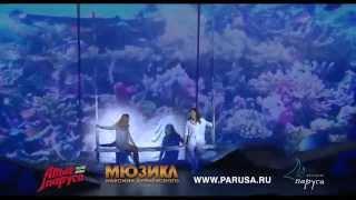"Трейлер мюзикла ""Алые паруса"" Санкт-Петербург 2015"