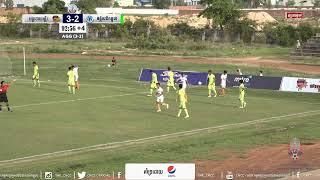 [LIVE / HSC- NR1/8] Angkor Tiger FC (Vs) EDC FC
