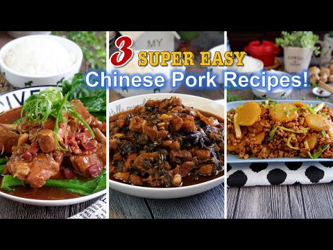 3-easy-&-yummy-chinese-pork-recipes-to-go-with-rice- -how-to-cook-chinese-food-effortlessly