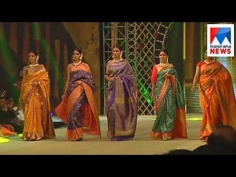 Seematti conducts bridal designs show in Kochi  | Manorama News
