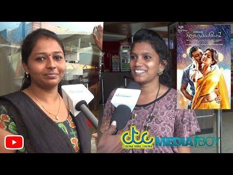 Thiruttu Payale 2  Movie Public Review | Public Opinion | Bobby Simha | Amala Paul
