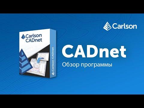CADnet   Обзор программы
